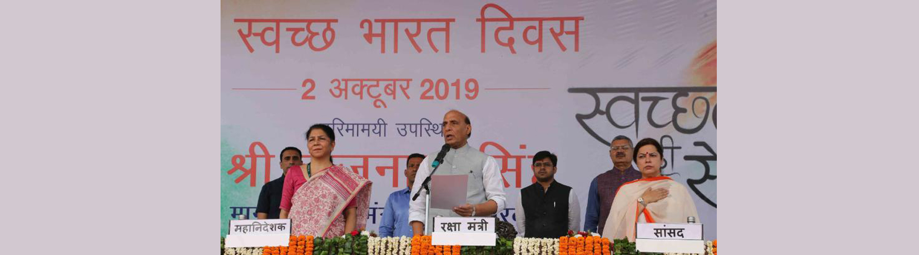 Raksha Mantri Shri Rajnath Singh administrating Swacchta oath to the people after unveiling statue of Mahatma Gandhi on his 150th birth anniversary celebrations in New Delhi on Wednesday, October 2, 2019. Also seen in the picture are Member of Parliament