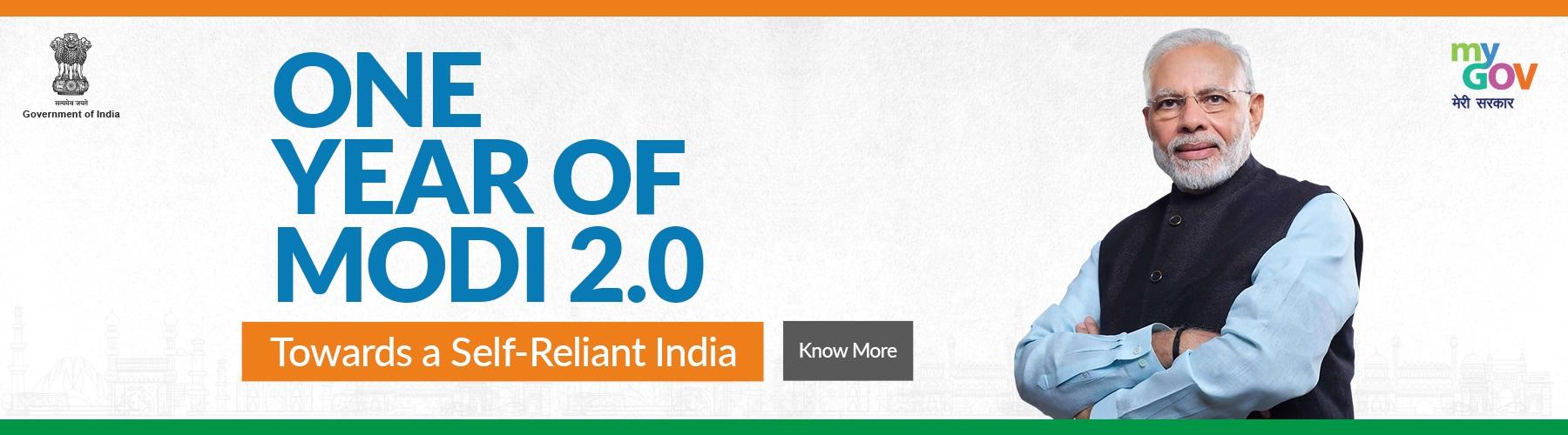 E-Book of One Year of Modi 2.0