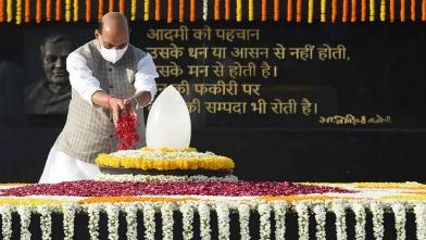 The Union Minister for Defence, Shri Rajnath Singh paying floral tributes to the former Prime Minister of India, Shri Atal Bihari Vajpayee on his Punya Tithi, at Sadaiv Atal, in Delhi on August 16, 2021
